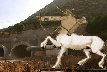 Η Σήραγγα Κλόκοβας(Παλιοβούνας)  να ονομαστεί Ταφιασσού, γιατί ήταν το βουνό των Κενταύρων