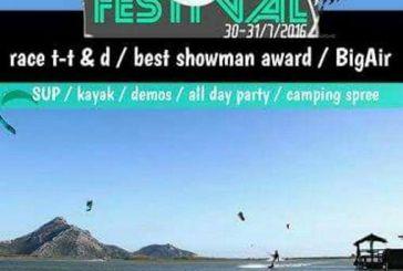 1o Kitesurf Festival στο Διόνι Κατοχή- η προκήρυξη