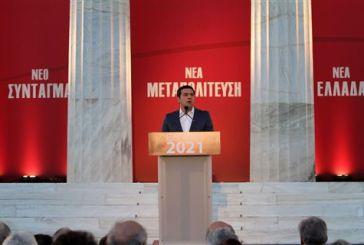 Οι προτάσεις του Αλέξη Τσίπρα για τη συνταγματική αναθεώρηση