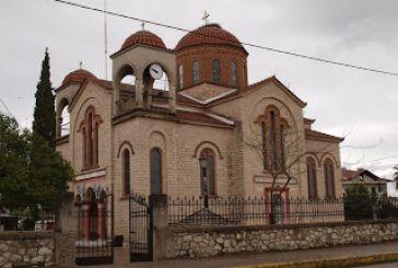 Θρησκευτική πανήγυρη στον Ι.Ν. Αγίου Παντελεήμονα Κυψέλης