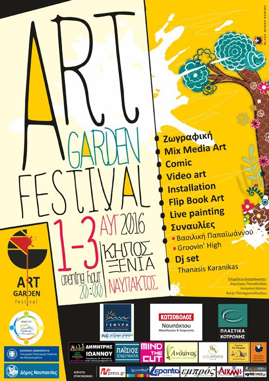 ART FESTIVAL 2016-TELIKH AFISA