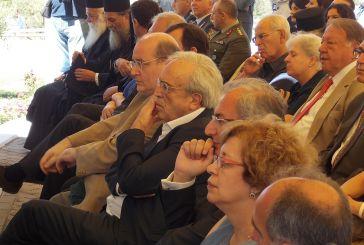 Προσφορά  (και) Μπαλτά η συναυλία Ζερβουδάκη