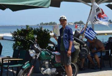 Από τη Νότιο Κορέα στην Λευκάδα με ένα μηχανάκι