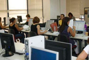 Πάνω από 600.000 δημόσιοι υπάλληλοι στην Ελλάδα