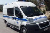 Το εβδομαδιαίο δρομολόγιο των Κινητών Αστυνομικών Μονάδων Αιτωλίας και Ακαρνανίας