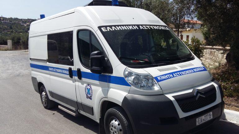 Το νέο δρομολόγιο των Κινητών Αστυνομικών Μονάδων Ακαρνανίας και Αιτωλίας
