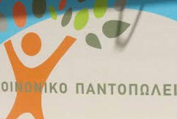 «Χέρι Βοηθείας» από την ALPHA BANK προς το Κοινωνικό Παντοπωλείο του Δήμου Θέρμου.