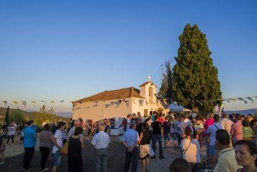 Βίντεο: Πανηγυρικός Eσπερινός στο εκκλησάκι του Προφήτη Ηλία στα Διαμαντέικα Αγρινίου.