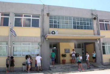 Σε Γενική Συνέλευση καλεί η Ένωση Γονέων και Κηδεμόνων  Δημόσιων Σχολείων Δήμου Αγρινίου