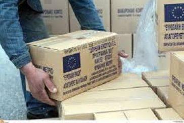 Καταγγελία και ερωτήματα από τους Βουλευτές ΣΥΡΙΖΑ για το πρόγραμμα ΤΕΒΑ