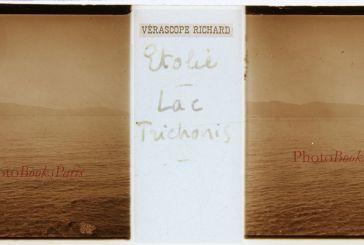 Μια από τις πιο παλιές φωτογραφίες  της Τριχωνίδας του 1911  στο ebay