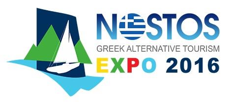 Ο Κ. Καραγκούνης συγχαίρει τον δήμο Ναυπακτίας για την έκθεση Nostos Expo