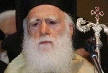 Ο Αρχιεπίσκοπος Κρήτης στις γιορτές Κοσμά του Αιτωλού στο Θέρμο
