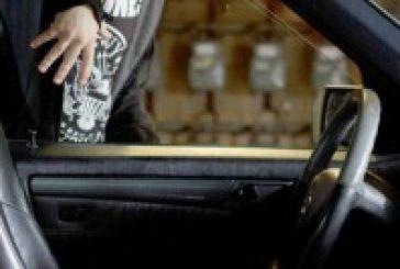 Άρπαξαν 25000 ευρώ από όχημα στη Βόνιτσα