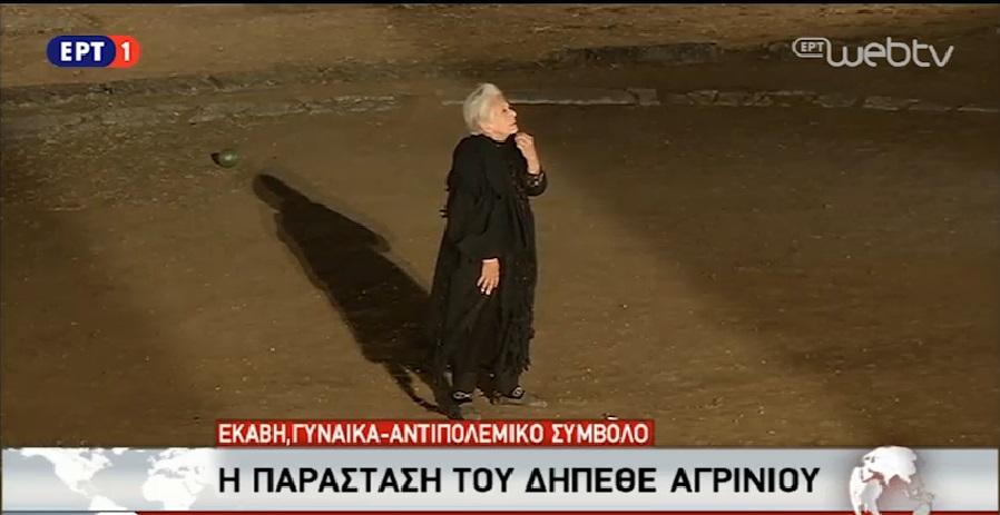 """""""Εκάβη, μια πρόσφυγας"""": Tα φώτα της δημοσιότητας στο Αρχαίο Θέατρο Στράτου"""