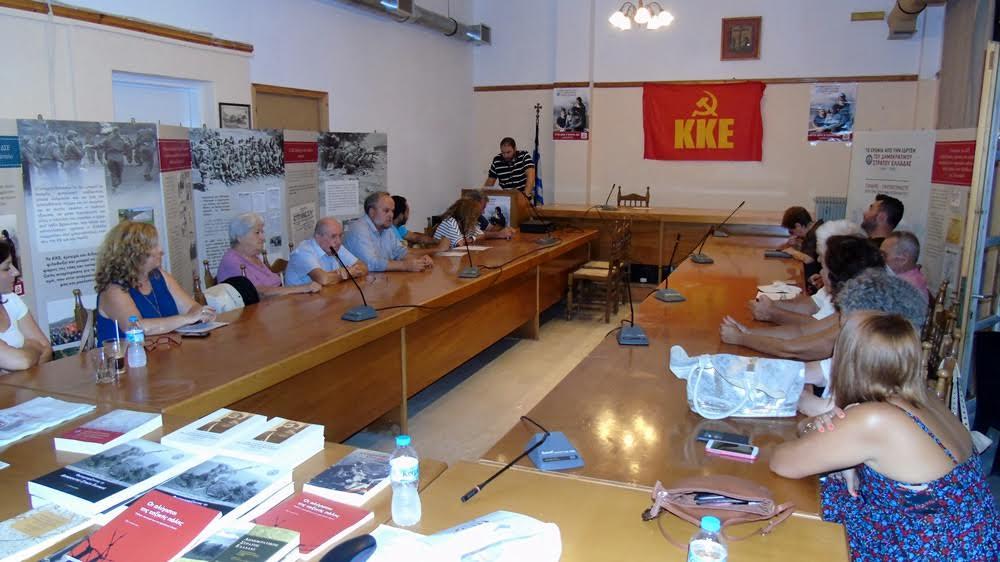 ΚΚΕ: Eκδήλωση τιμής στο Αρχηγείο Ξηρομέρου-Λευκάδας του ΔΣΕ