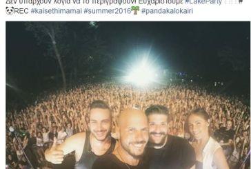 Η selfie των REC στο Lake Party