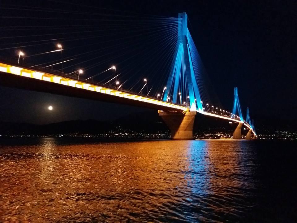 Γέφυρα Ρίου- Αντιρρίου