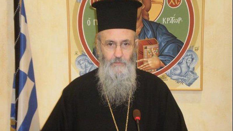 Στη Λιτανεία του Αγίου Βλασίου ο Μητροπολίτης Ναυπάκτου Ιερόθεος