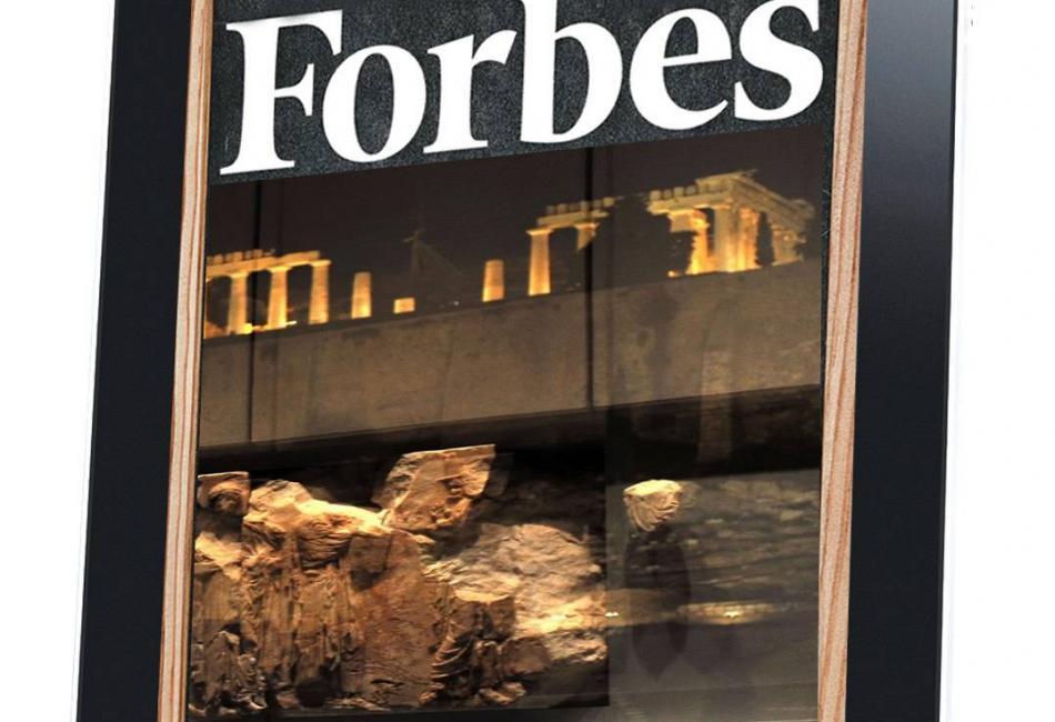 Αυτός είναι ο πιο πλούσιος Έλληνας – Έχει περιουσία 4,4 δισ. δολαρίων