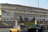 Σύσταση μονάδας ψυχοκοινωνικής αποκατάστασης στο νοσοκομείο Μεσολογγίου