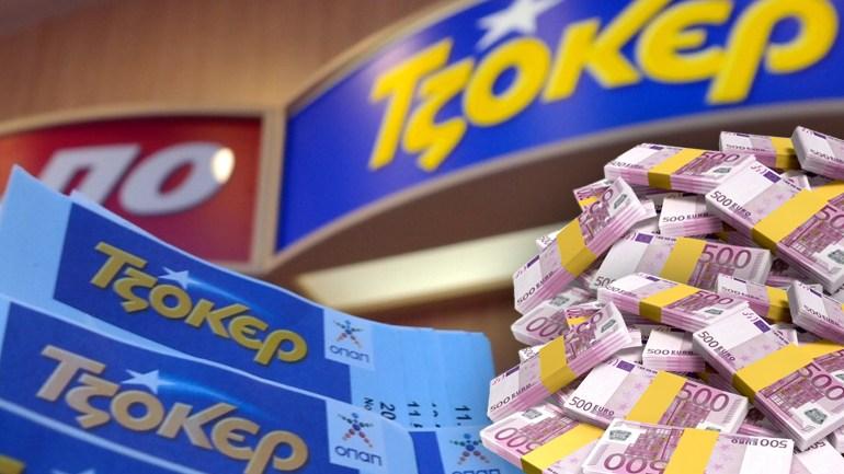 Στο Αγρίνιο ο υπερτυχερός του τζόκερ- κερδίζει 3 εκατ. ευρώ!