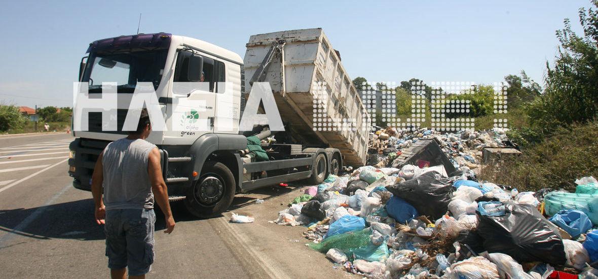 Τόνοι σκουπιδιών από την Ηλεία στον ΧΥΤΑ Παλαίρου