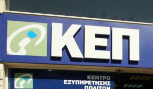 kep-kalh-foto-696x406