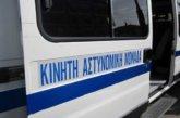 Τροποποίηση εβδομαδιαίου δρομολογίου Κινητής Αστυνομικής Μονάδας Αιτωλίας