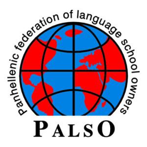 Συμβουλές από τον Σύλλογο Ιδιοκτητών Κέντρων Ξένων Γλωσσών Ν. Αιτωλοακαρνανίας