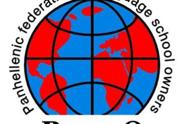 PALSO Αιτωλοακαρνανίας : επιλέγουμε μόνο πιστοποιημένα Κέντρα Ξένων Γλωσσών από τον ΕΟΠΠΕΠ