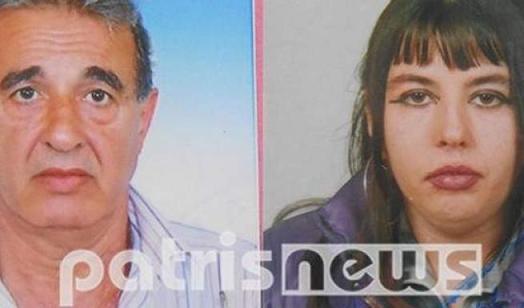 Τραγική κατάληξη στην εξαφάνιση πατέρα – κόρης: Βρέθηκαν νεκροί σε χωριό της Ηλείας
