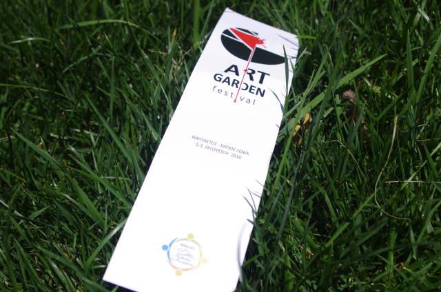 Με θετικό πρόσημο έκλεισε το Art Garden Festival Ναύπακτος 2016- ευχαριστίες από τους διοργανωτές