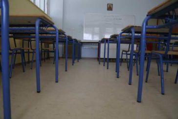 Στηρίζει τους εκπαιδευτικούς για τις προσλήψεις αναπληρωτών η Ένωση Συλλόγων Γονέων Αγρινίου