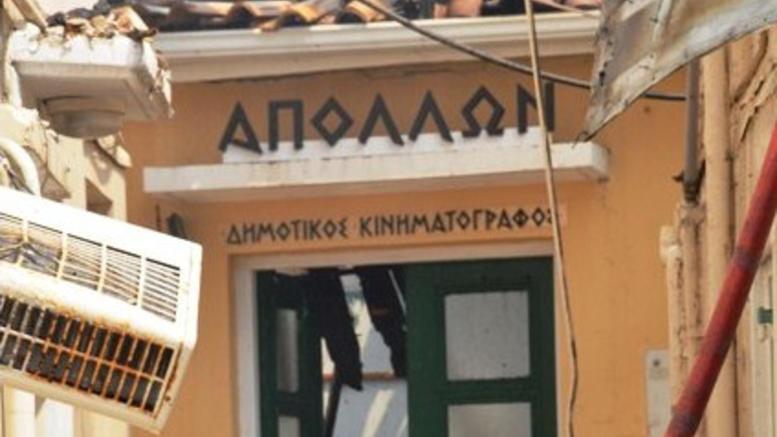 Απόλλων: Το ιστορικό σινεμά στη Λευκάδα που τύλιξαν οι φλόγες