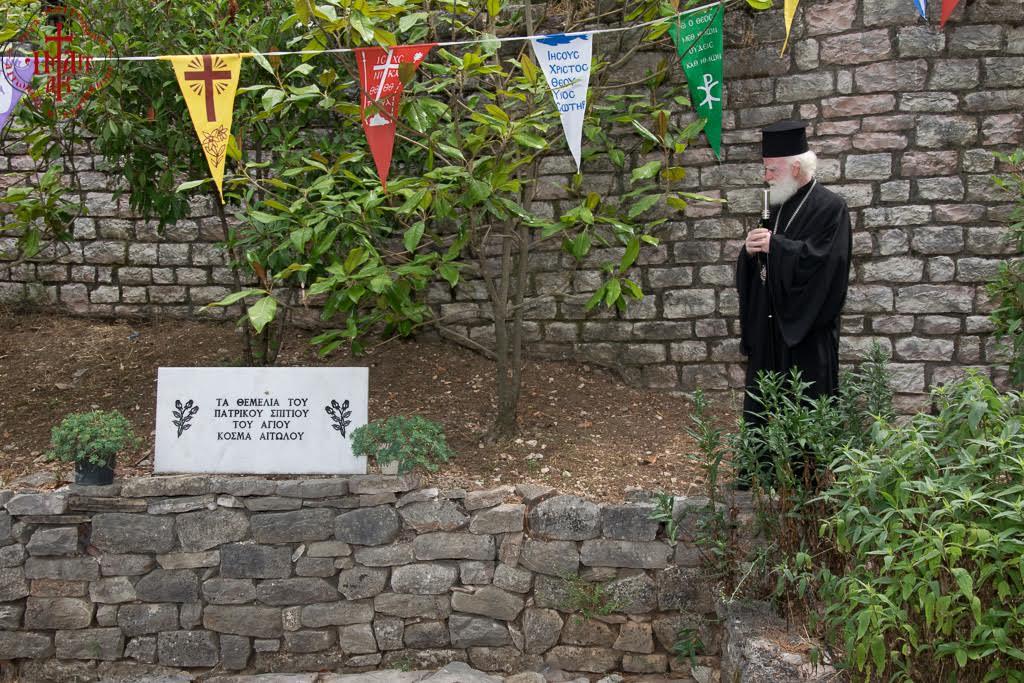 Ο Αρχιεπίσκοπος Κρήτης στις εορτές του Αγίου Κοσμά στο Μέγα Δένδρο Θέρμου