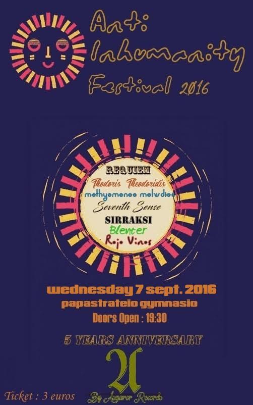 5ο Anti-Inhumanity Festival  στο Αγρίνιο