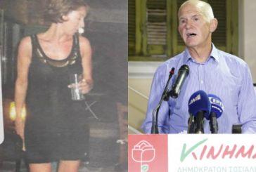 Γουέντι Κόνελι: Η Ολλανδέζα που έκλεψε την καρδιά του Γιώργου Παπανδρέου!