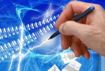 Ψηφιακή Υπογραφή από το Επιμελητήριο Αιτωλοακαρνανίας