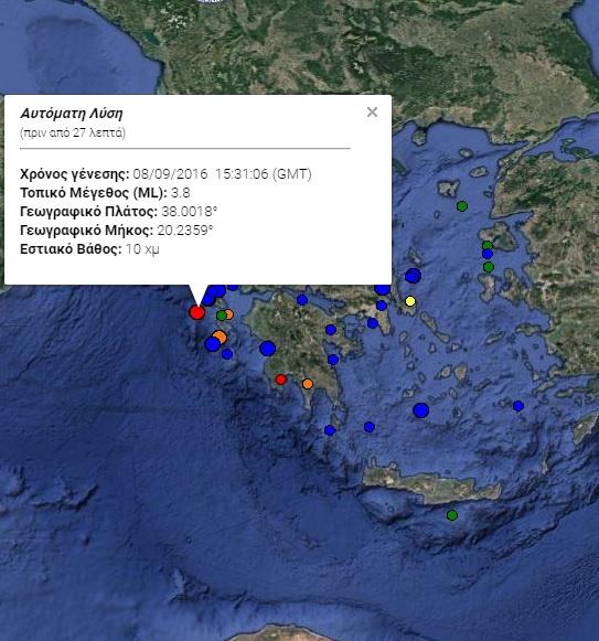Σεισμός νοτιοανατολικά του Αργοστολίου, αισθητός και στο Αγρίνιο