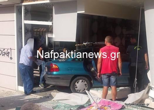 Ναύπακτος: όχημα καρφώθηκε σε βιτρίνα καταστήματος