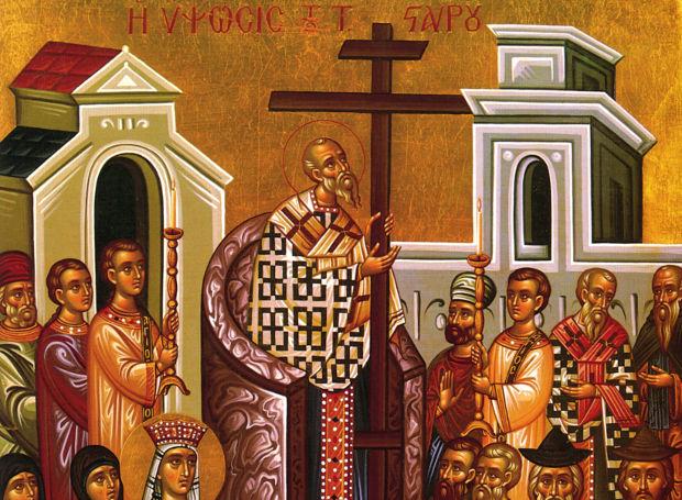 Αγρυπνία αύριο Τρίτη στην Ιερά Μονή Μυρτιάς