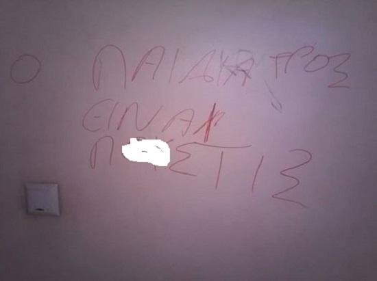 Κατασχετήρια, κόσμος στον Σώρρα και παιδικό σύνθημα στον τοίχο