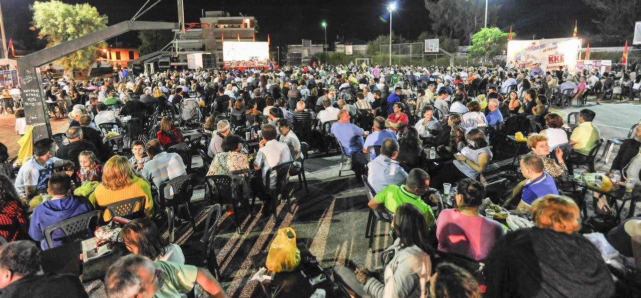 Πλήθος κόσμου στις εκδηλώσεις του Φεστιβάλ ΚΝΕ – «Οδηγητή» στο Αγρίνιο