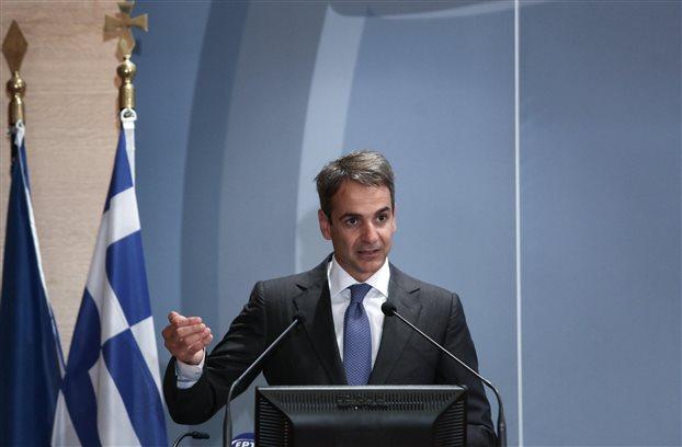 Κ. Μητσοτάκης: Ζητώ εκλογές – Η χώρα δεν αντέχει άλλο τον κ. Τσίπρα Πρωθυπουργό