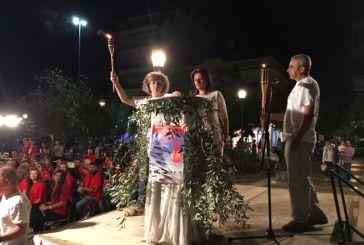 Στο Αγρίνιο η Φλόγα του Εθελοντισμού