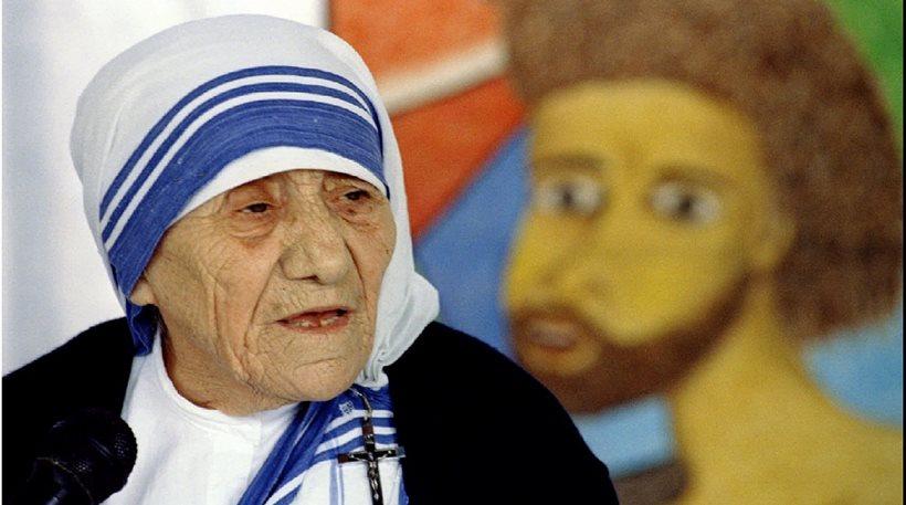 Αγιοποιήθηκε η μητέρα Τερέζα
