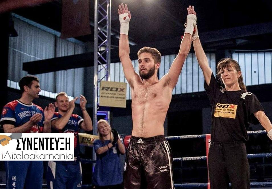 Ο Ναυπάκτιος kickboxer που βγήκε 5ος στον κόσμο