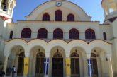 Την Δευτέρα ο εορτασμός του Αγίου Ιωάννη του Βραχωρίτη στον Ι.Ν. Αγίου Δημητρίου στο Αγρίνιο