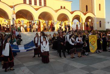 Κυκλοφοριακές ρυθμίσεις για την λιτανεία της εικόνας στον Άγιο Κωνσταντίνο Αγρινίου